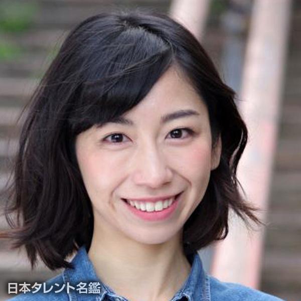 長田 涼子