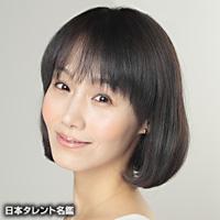 岩崎 亜希子