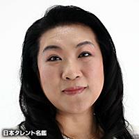 塚本 理佳