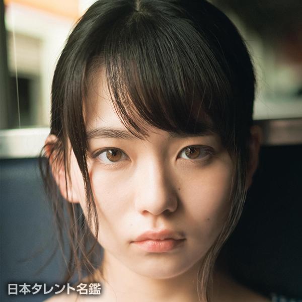 山田 杏奈