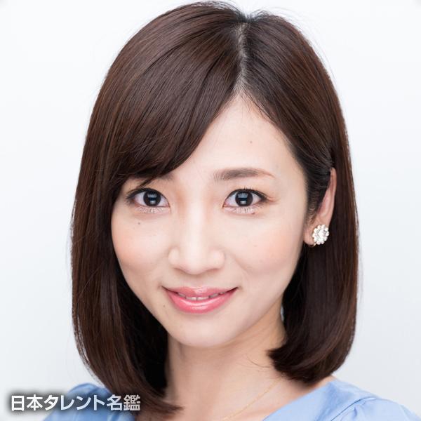 内田 敦子