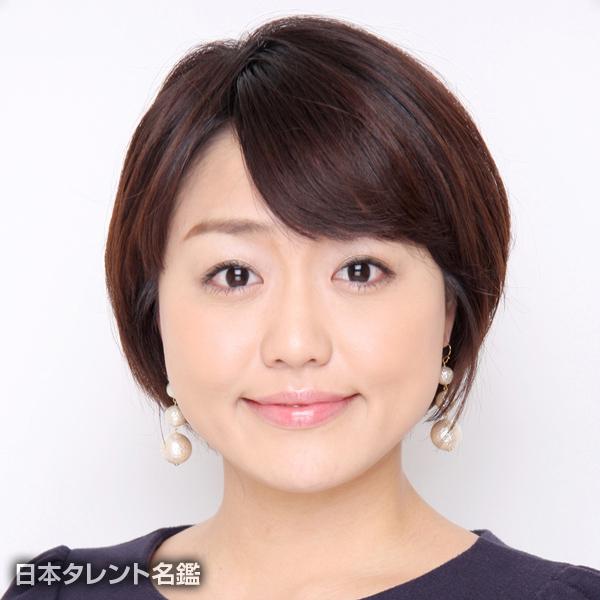 中田 エミリー