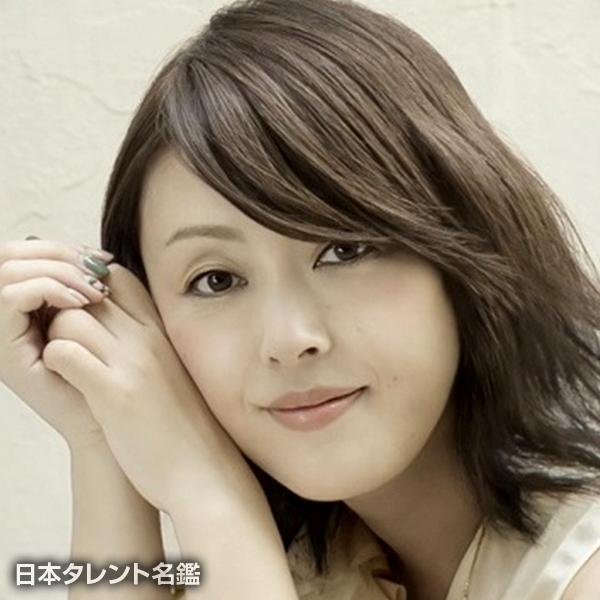 石田 燿子