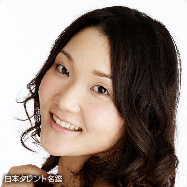 牛田 裕子