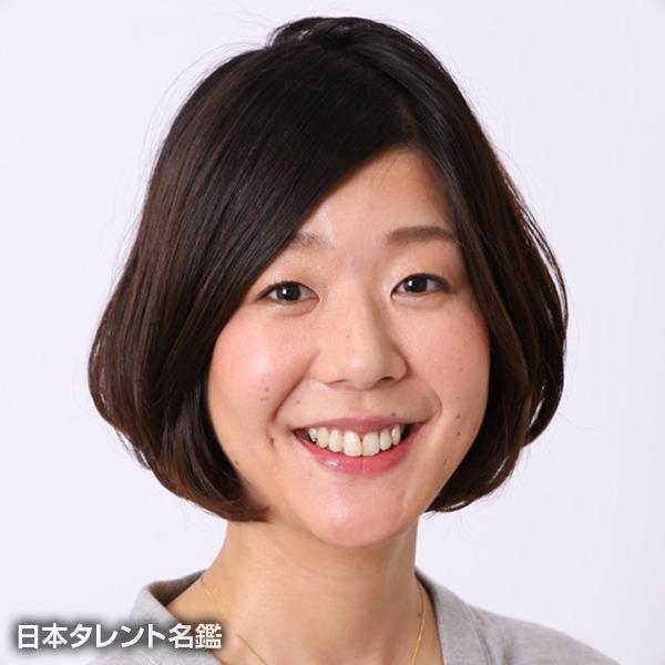 斎藤 加奈子