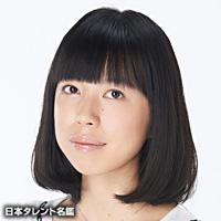 石澤 彩美