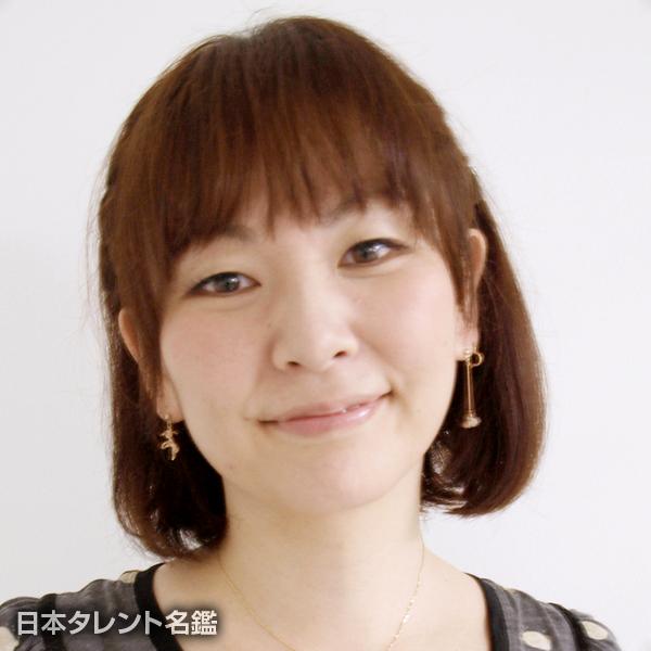 宇佐美 涼子
