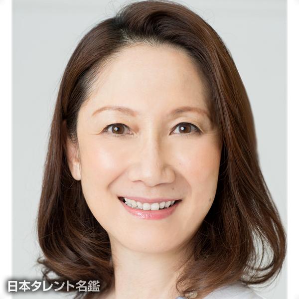岡田 マリ