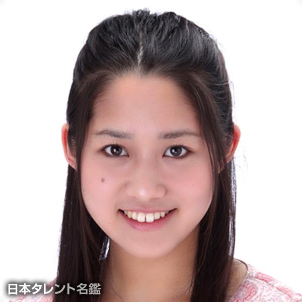 浜名 綾子