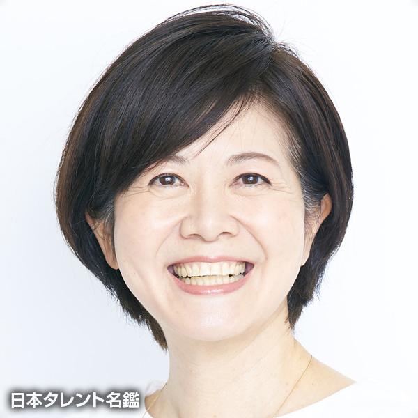 轟木 洋子