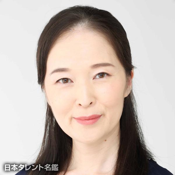 斉藤 範子