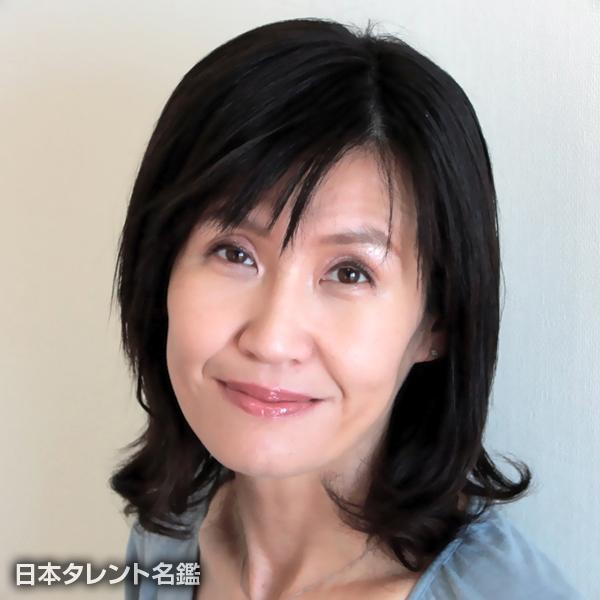渡辺 美奈子