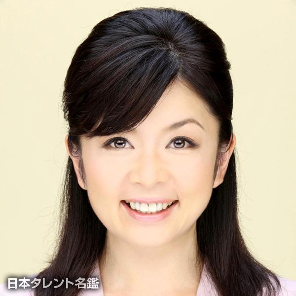 浅井 裕美子