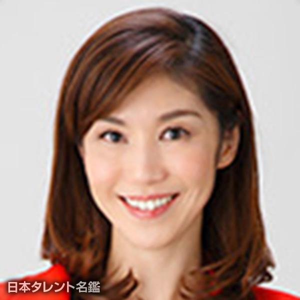 福島 優子