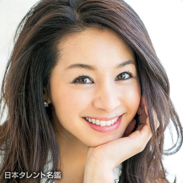 稲沢 朋子