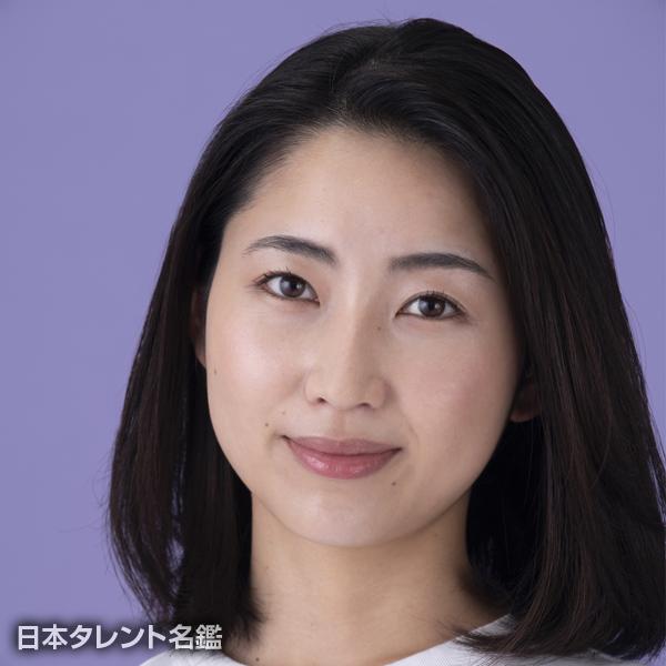 芦田 美歩