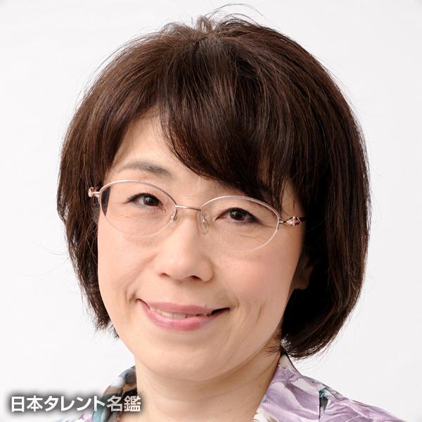 大野 マリ子