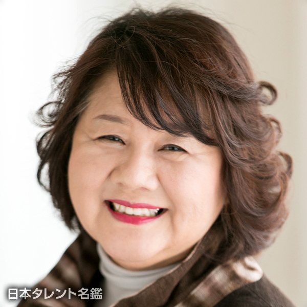 斉藤 千恵子