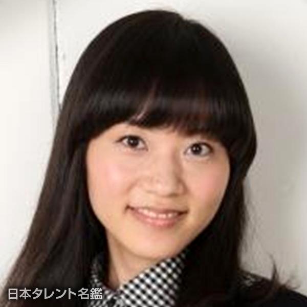 田中 晶子