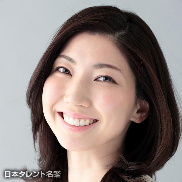 名和田 知加