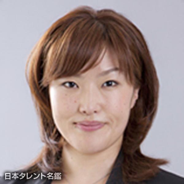 鈴木 絵美子
