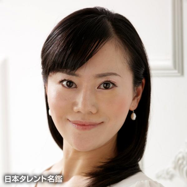 野村 夏子