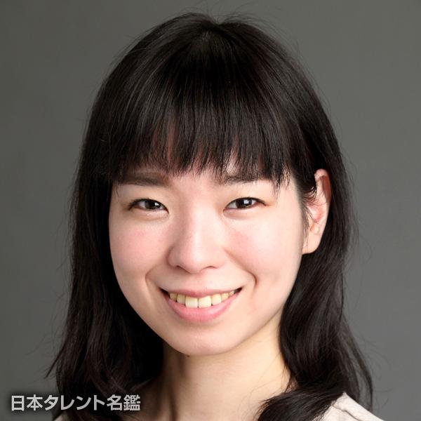 高柳 絢子