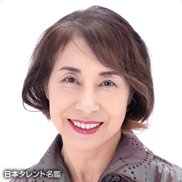東山 千恵子