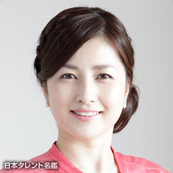 千賀 絢子