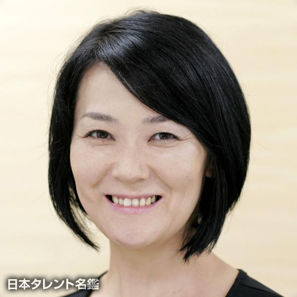 松井 淑江