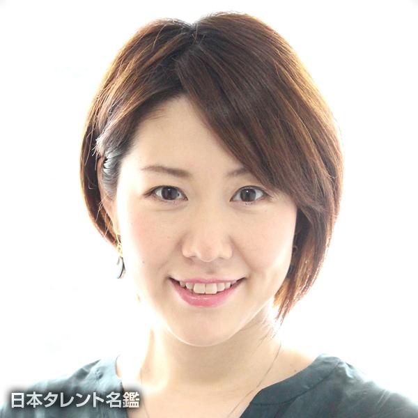 藤田 直美