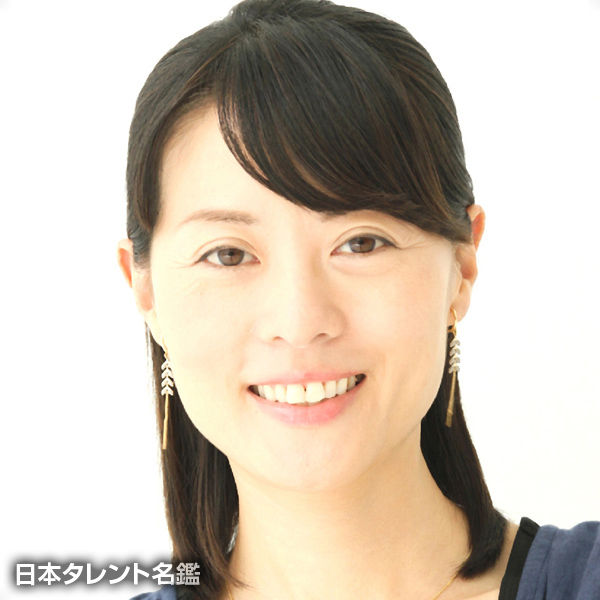 島嵜 夏子