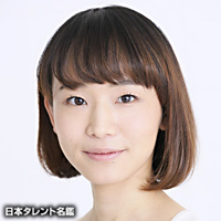池田 朋子