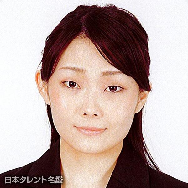 尾崎 冴子