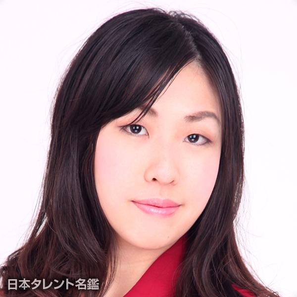 明田 奈緒美