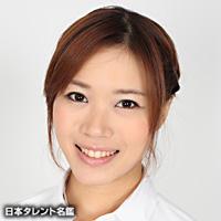 平井 裕香