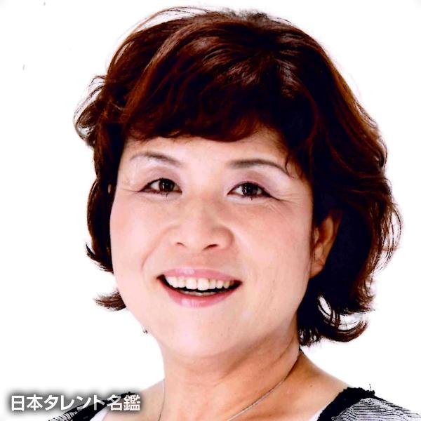 岩崎 幸子
