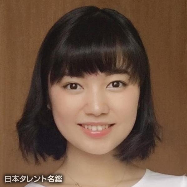 斉藤 結女