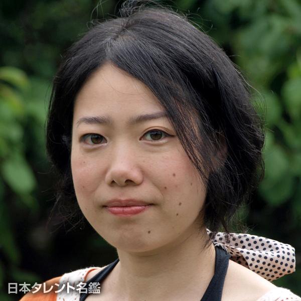 三浦 久枝