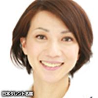 栗田 理花