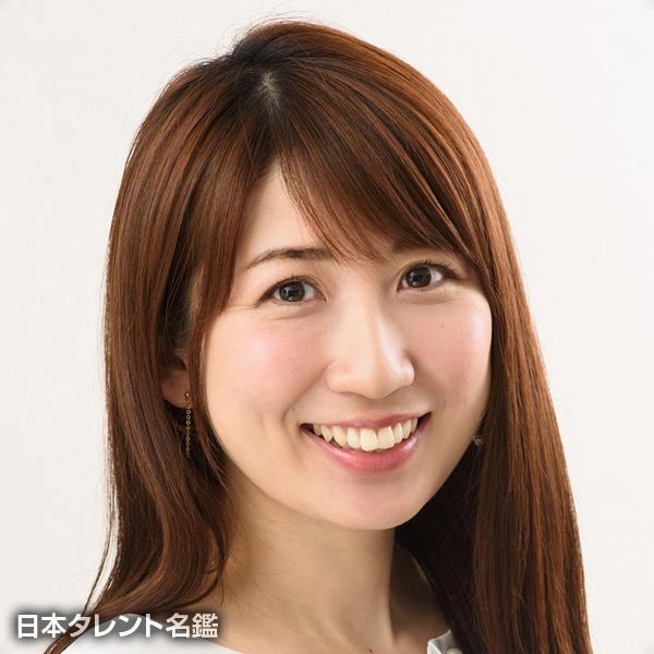 太田 聖子