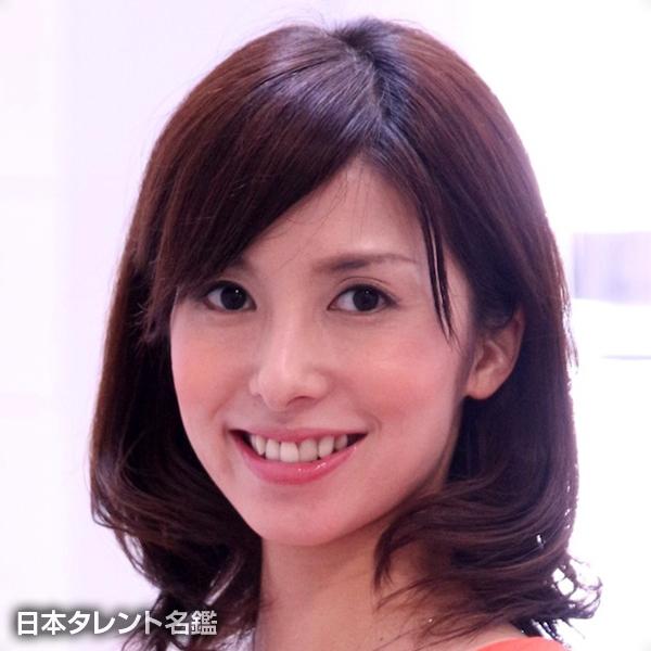 斉藤 奈々