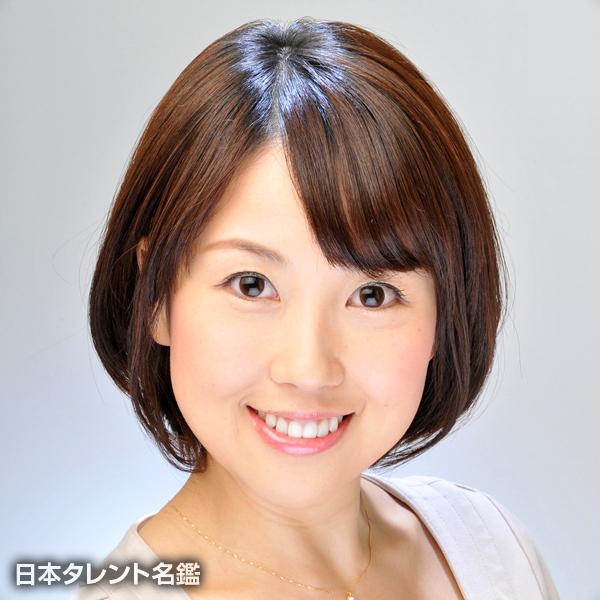 早川 友希