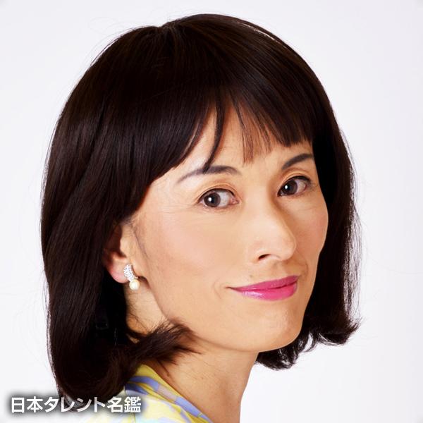合田 ケイ子