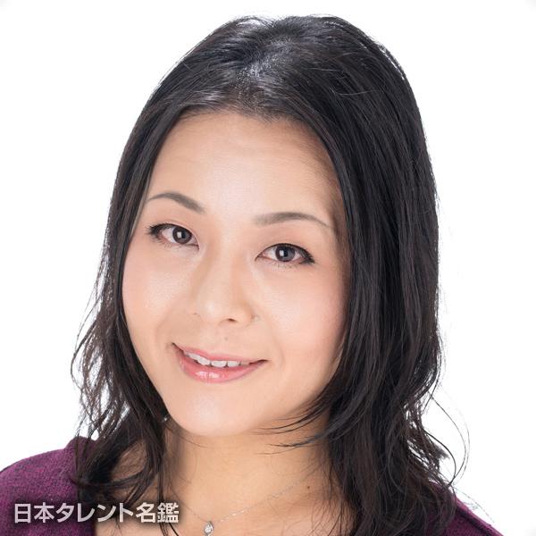 斉藤 幸恵