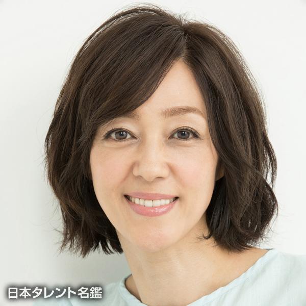 渡辺 智子
