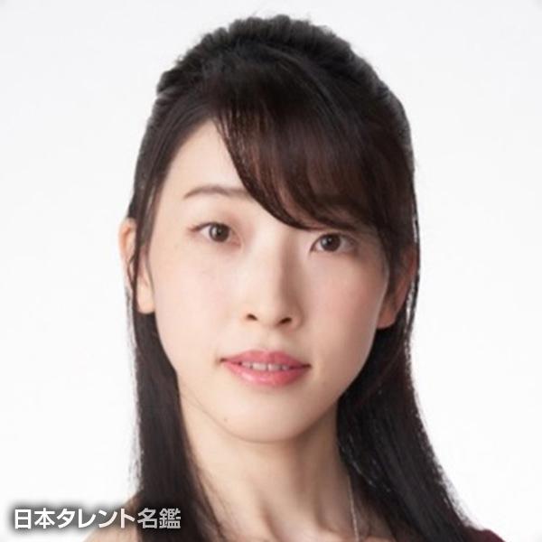 後藤 幸子