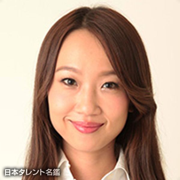 西山 咲子(ニシヤマ サキコ)|...