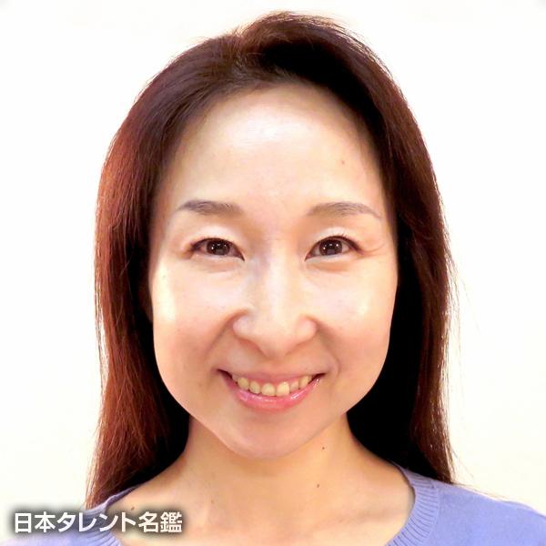 飯田 啓子
