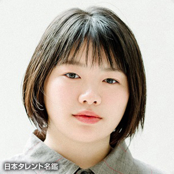 富田 望生